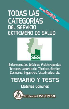 TODAS LAS CATEGORÍAS SES MATERIAS COMUNES (TEMARIO Y TESTS) VOLUMEN I
